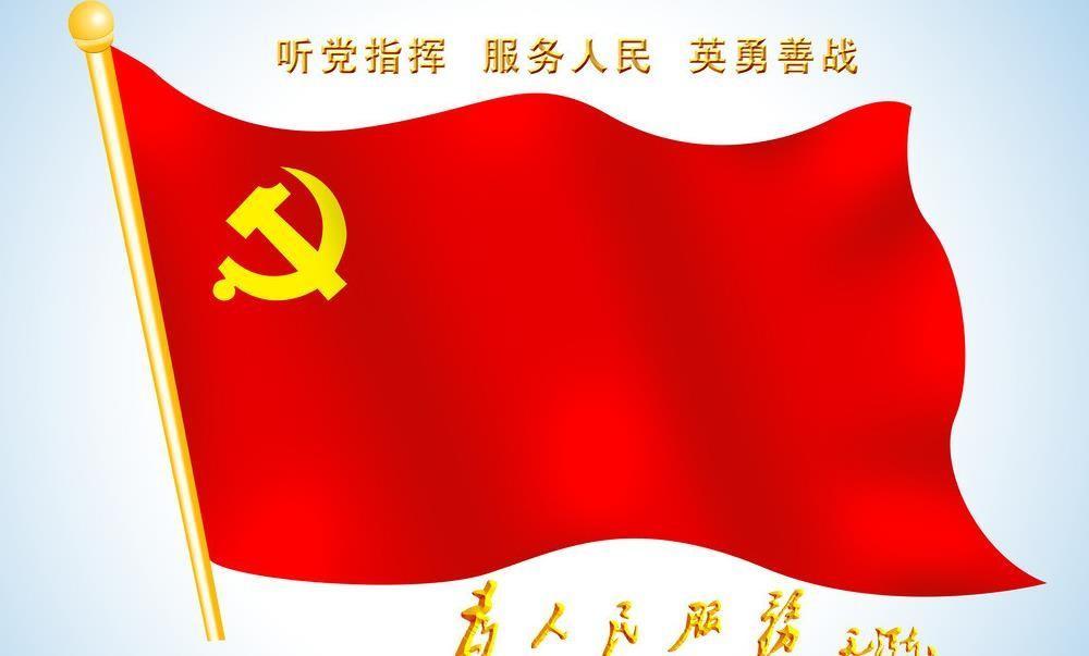 应勇在全省党史学习教育动员大会上强调 学习党史传承精神砥砺品